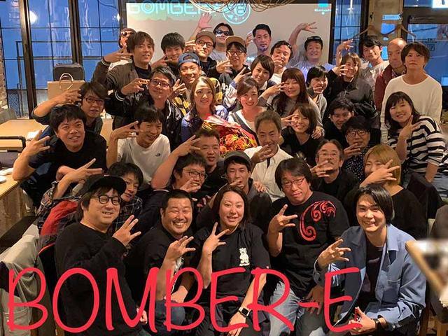 画像: 5年担当した「BOMBER-E」。最高に楽しい現場でした♪「ザキロバ~アシュラのススメ~」など制作番組では自分のキャラクターを大いに発揮させてくれました。