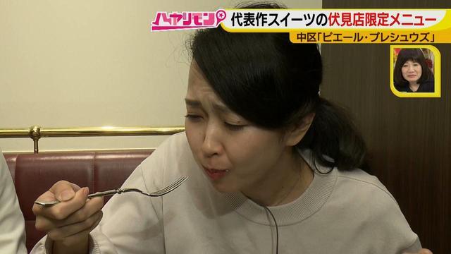 画像6: 名古屋の情報通たちが足で探したエリア一番グルメ オフィス街で話題のご褒美スイーツをテイクアウト♪