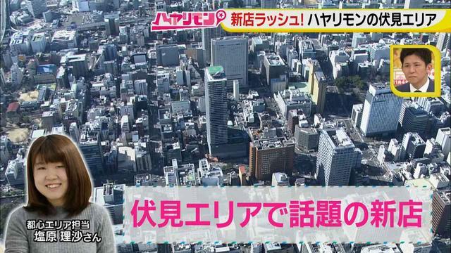 画像1: 名古屋の情報通たちが足で探したエリア一番グルメ オフィス街で話題のご褒美スイーツをテイクアウト♪