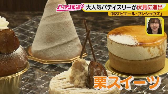 画像3: 名古屋の情報通たちが足で探したエリア一番グルメ オフィス街で話題のご褒美スイーツをテイクアウト♪