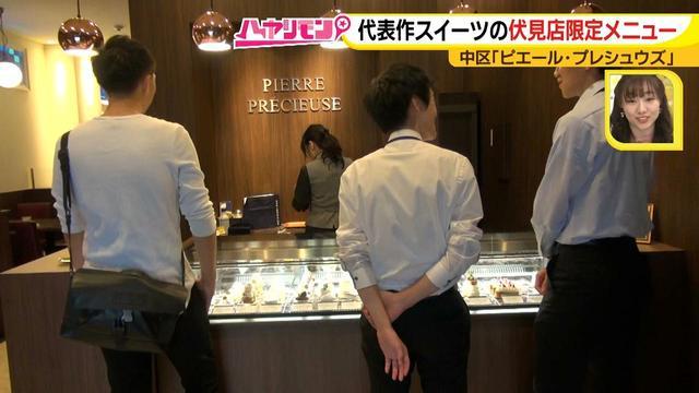 画像8: 名古屋の情報通たちが足で探したエリア一番グルメ オフィス街で話題のご褒美スイーツをテイクアウト♪
