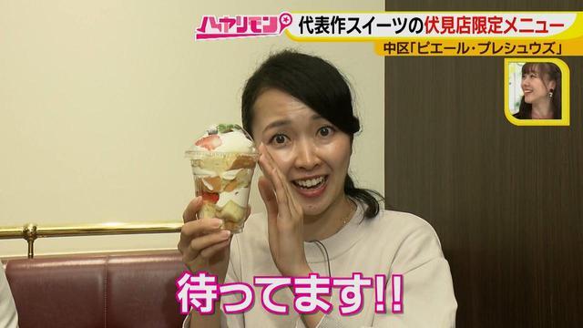 画像9: 名古屋の情報通たちが足で探したエリア一番グルメ オフィス街で話題のご褒美スイーツをテイクアウト♪
