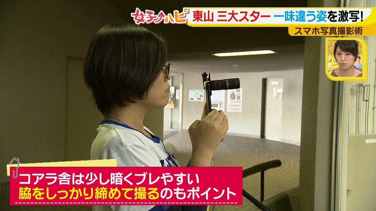 画像13: この秋使えるスマホ写真術!in東山動植物園 こども&動物の2ショットを楽しく撮るコツ♪