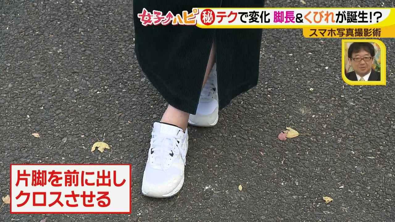 画像9: この秋使えるスマホ写真術!in東山動植物園 グルメ写真は背景を♪人物写真は足位置を意識して♪