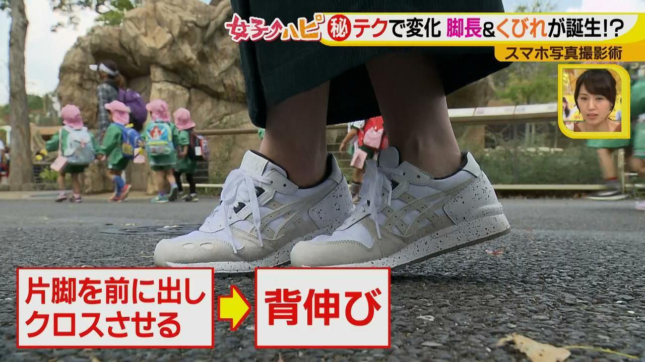 画像10: この秋使えるスマホ写真術!in東山動植物園 グルメ写真は背景を♪人物写真は足位置を意識して♪