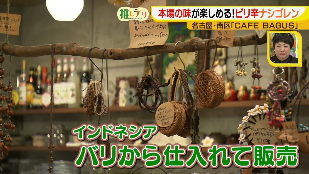画像2: ふわふわの仕上げは自分でとろ~り! 天使デザートも食べられる♪女子に最高のカフェ★