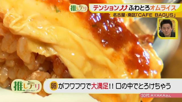 画像7: ふわふわの仕上げは自分でとろ~り! 天使デザートも食べられる♪女子に最高のカフェ★