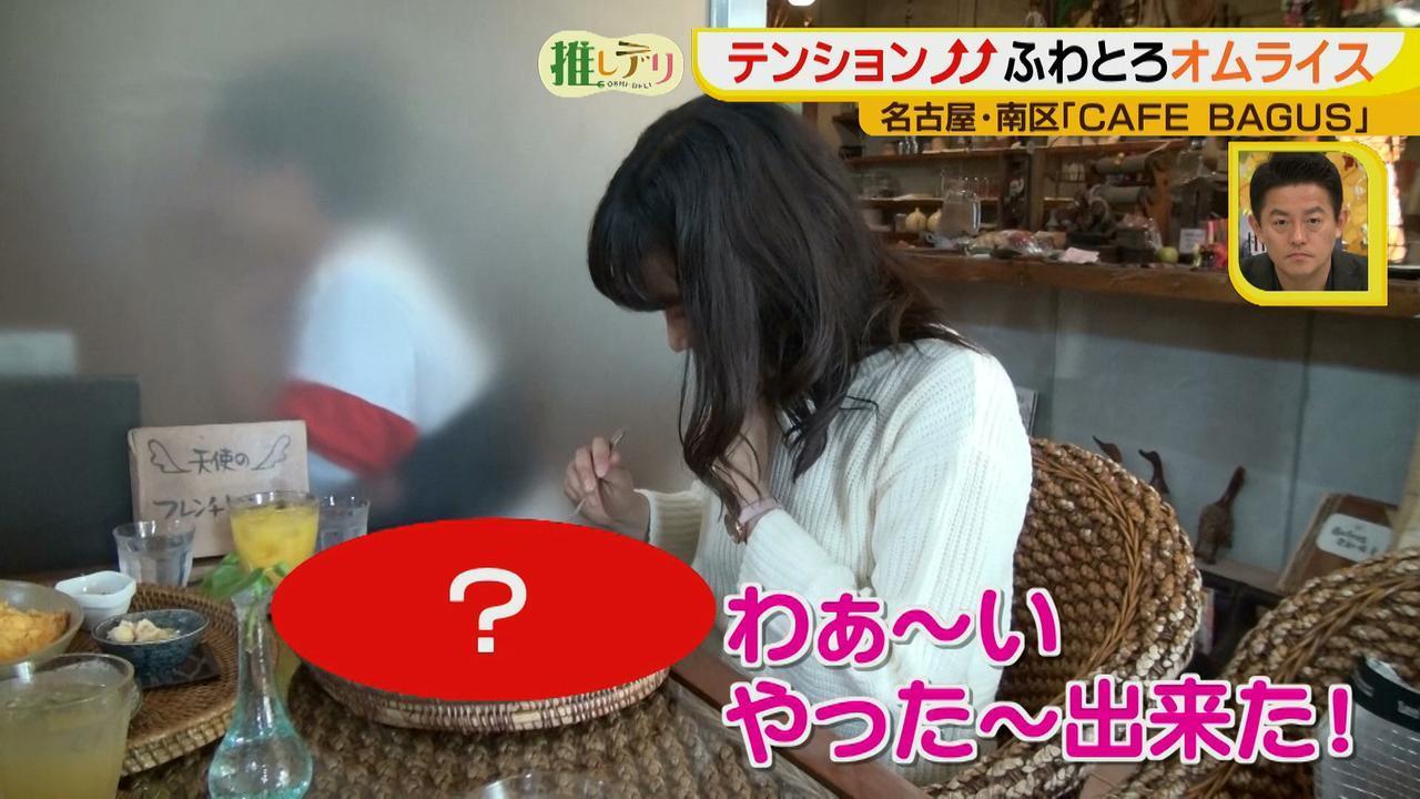 画像3: ふわふわの仕上げは自分でとろ~り! 天使デザートも食べられる♪女子に最高のカフェ★