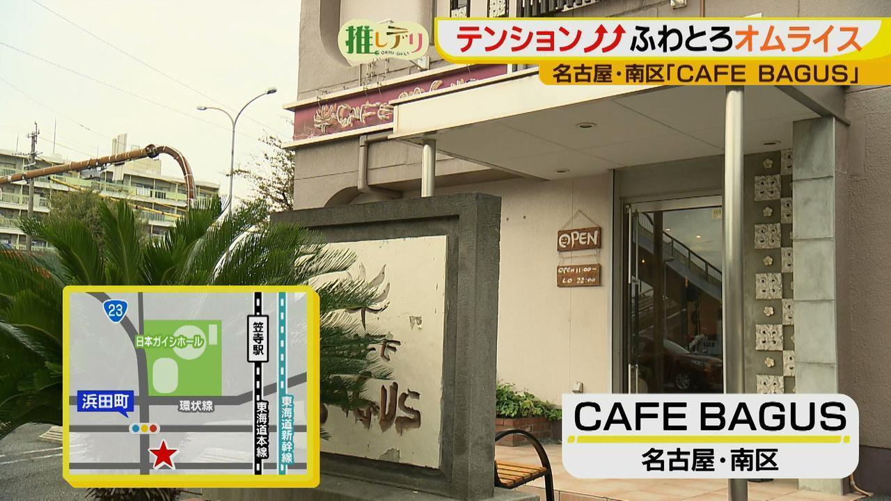 画像1: ふわふわの仕上げは自分でとろ~り! 天使デザートも食べられる♪女子に最高のカフェ★
