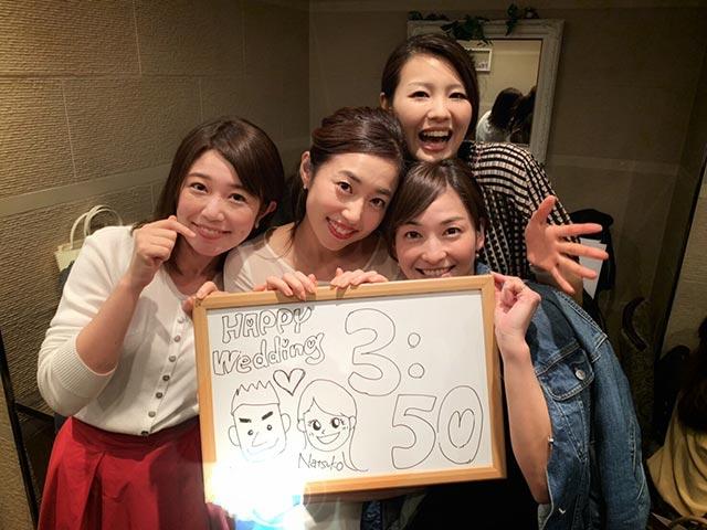 画像: 「UP!」メンバーでの奈都子さん会。 卒業されてもまたすぐに。