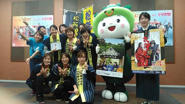 画像: 松阪の皆さんとは一緒に「鈴踊り」を踊りました!