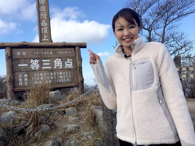 画像: 御在所岳の山頂!
