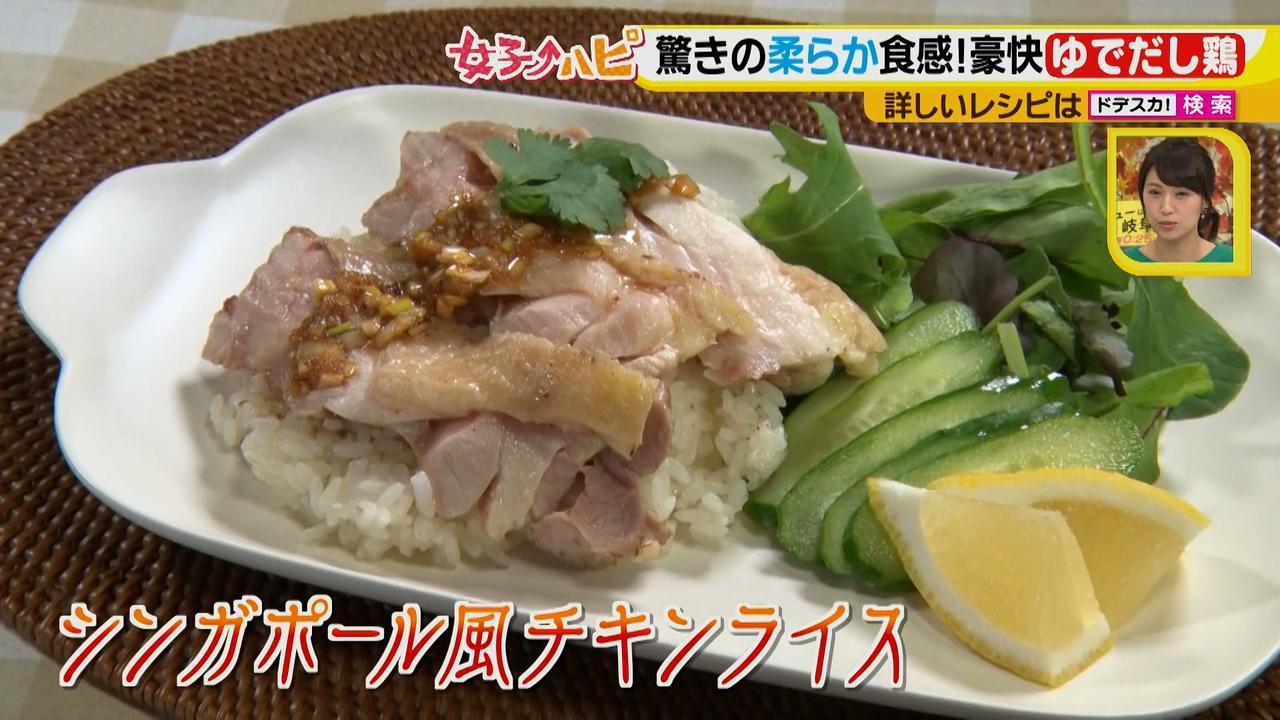 画像8: 常備菜の新定番!「だしマリネ」で激ウマ料理♪