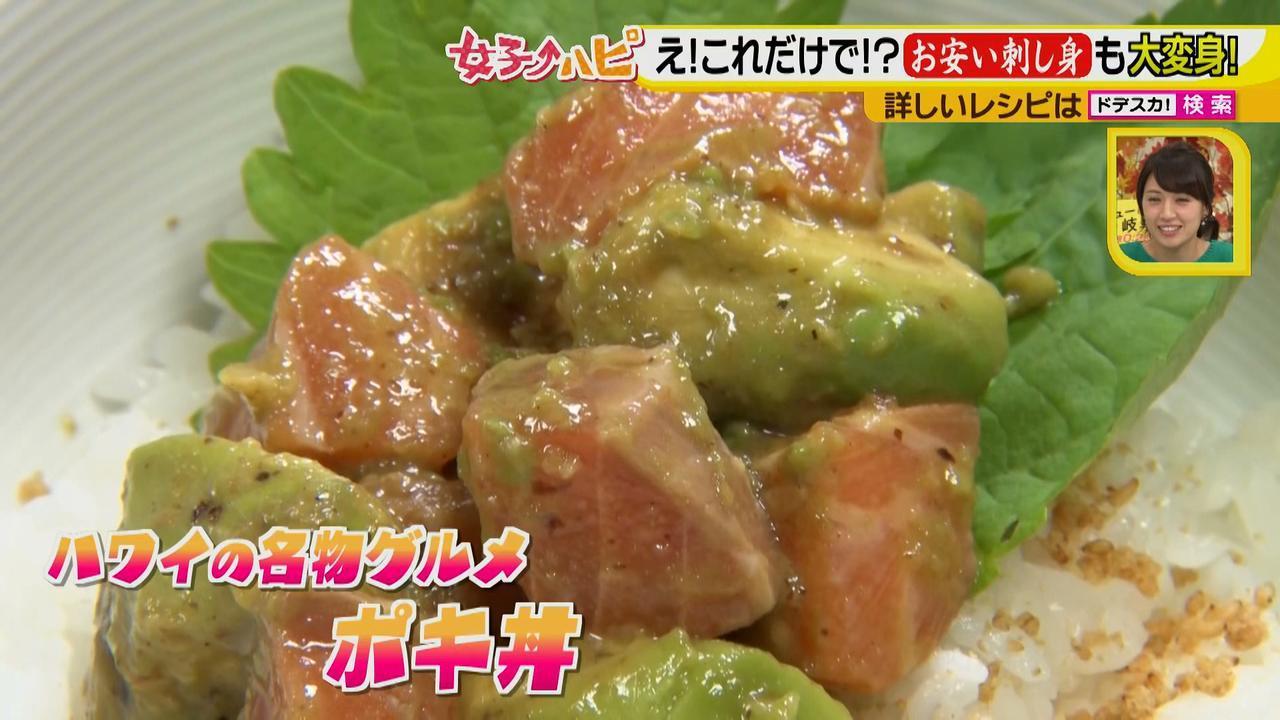 画像9: 常備菜の新定番!「だしマリネ」で激ウマ料理♪