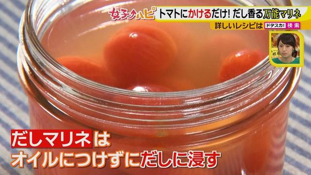 画像3: 常備菜の新定番!「だしマリネ」で激ウマ料理♪