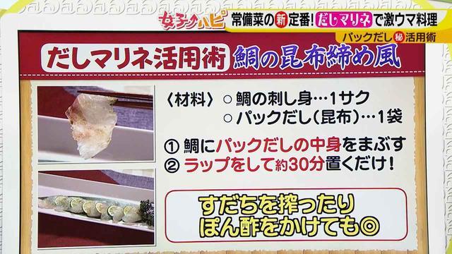 画像11: 常備菜の新定番!「だしマリネ」で激ウマ料理♪