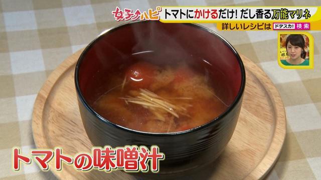 画像4: 常備菜の新定番!「だしマリネ」で激ウマ料理♪