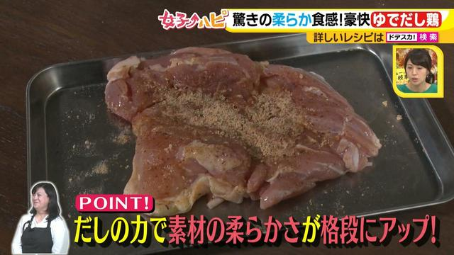 画像6: 常備菜の新定番!「だしマリネ」で激ウマ料理♪