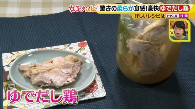画像7: 常備菜の新定番!「だしマリネ」で激ウマ料理♪