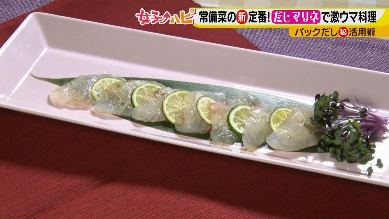 画像10: 常備菜の新定番!「だしマリネ」で激ウマ料理♪