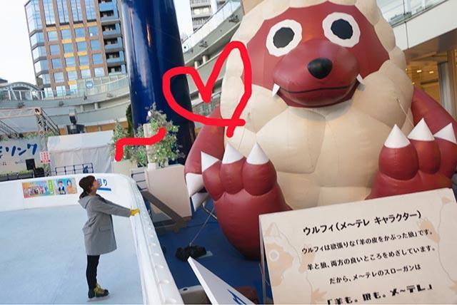 画像2: 野田英里 でらイイネ中継!