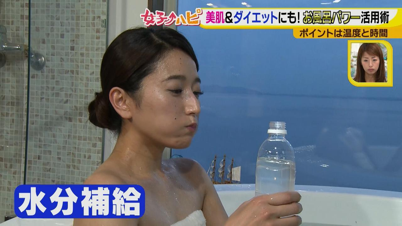 画像11: 今日から試してみたくなる! 健康にも美容にもダイエットにも効果的なHSP入浴法♪