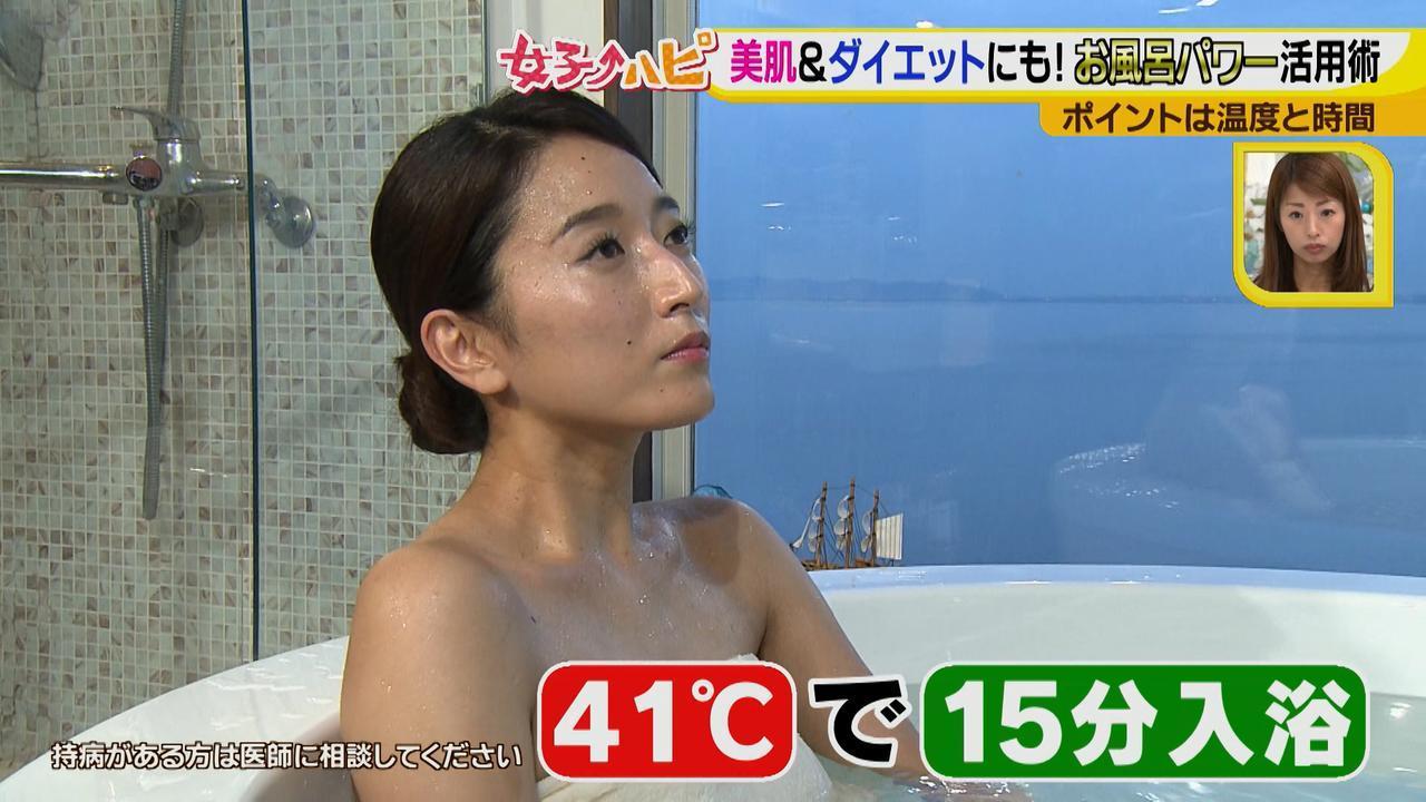 画像10: 今日から試してみたくなる! 健康にも美容にもダイエットにも効果的なHSP入浴法♪