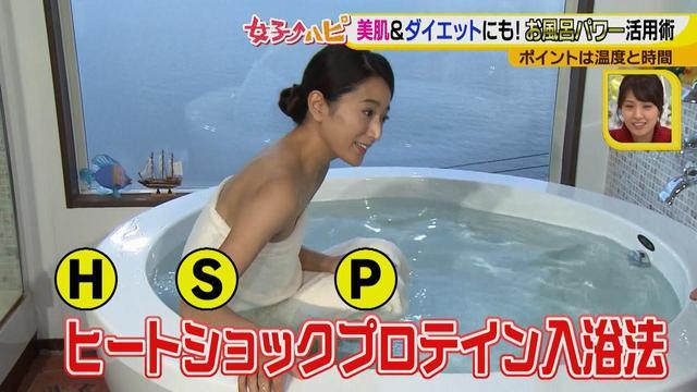 画像8: 今日から試してみたくなる! 健康にも美容にもダイエットにも効果的なHSP入浴法♪