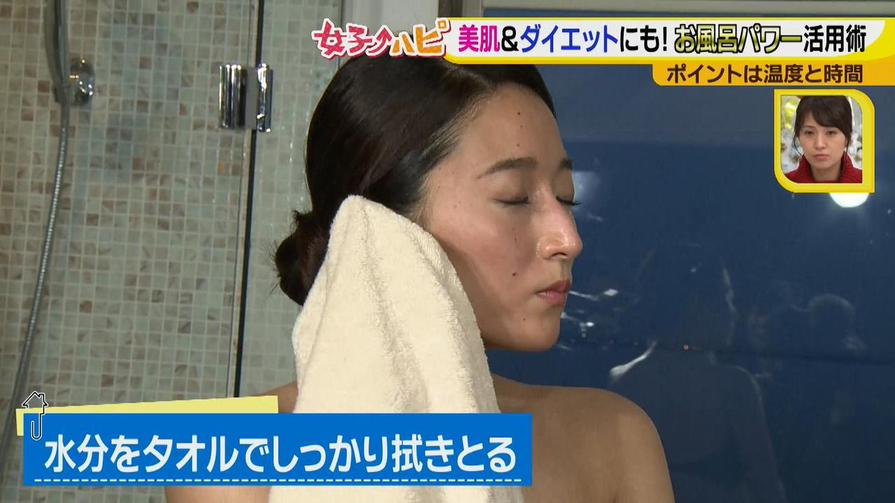 画像12: 今日から試してみたくなる! 健康にも美容にもダイエットにも効果的なHSP入浴法♪