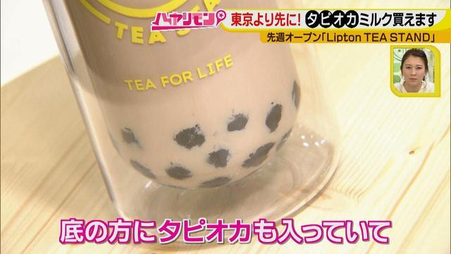 画像10: もう並んだ?イエローボトルのカスタムTEAがカワイイ♪ この冬、行きたい!名古屋の新店HOTスポット