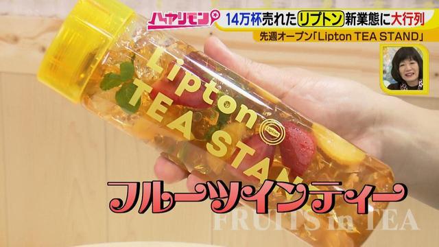 画像3: もう並んだ?イエローボトルのカスタムTEAがカワイイ♪ この冬、行きたい!名古屋の新店HOTスポット