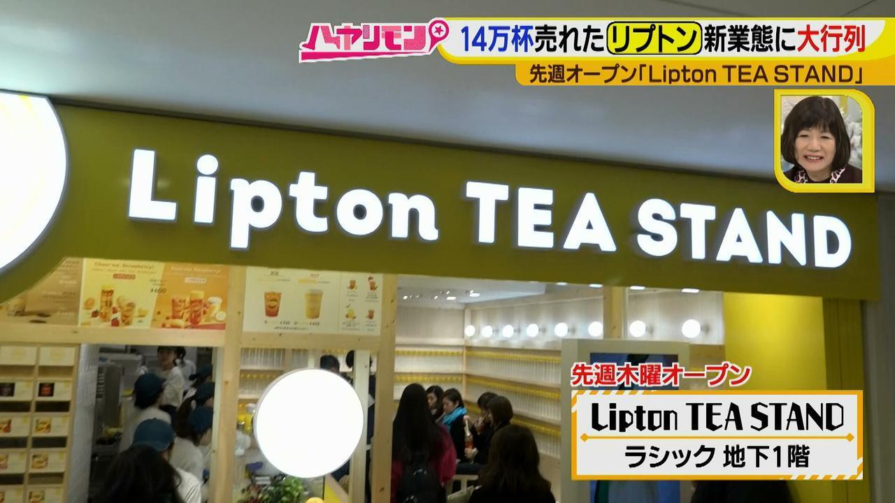画像2: もう並んだ?イエローボトルのカスタムTEAがカワイイ♪ この冬、行きたい!名古屋の新店HOTスポット