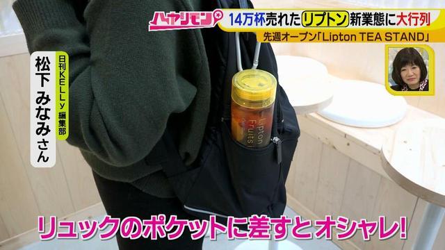 画像12: もう並んだ?イエローボトルのカスタムTEAがカワイイ♪ この冬、行きたい!名古屋の新店HOTスポット