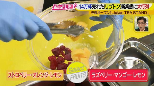 画像4: もう並んだ?イエローボトルのカスタムTEAがカワイイ♪ この冬、行きたい!名古屋の新店HOTスポット