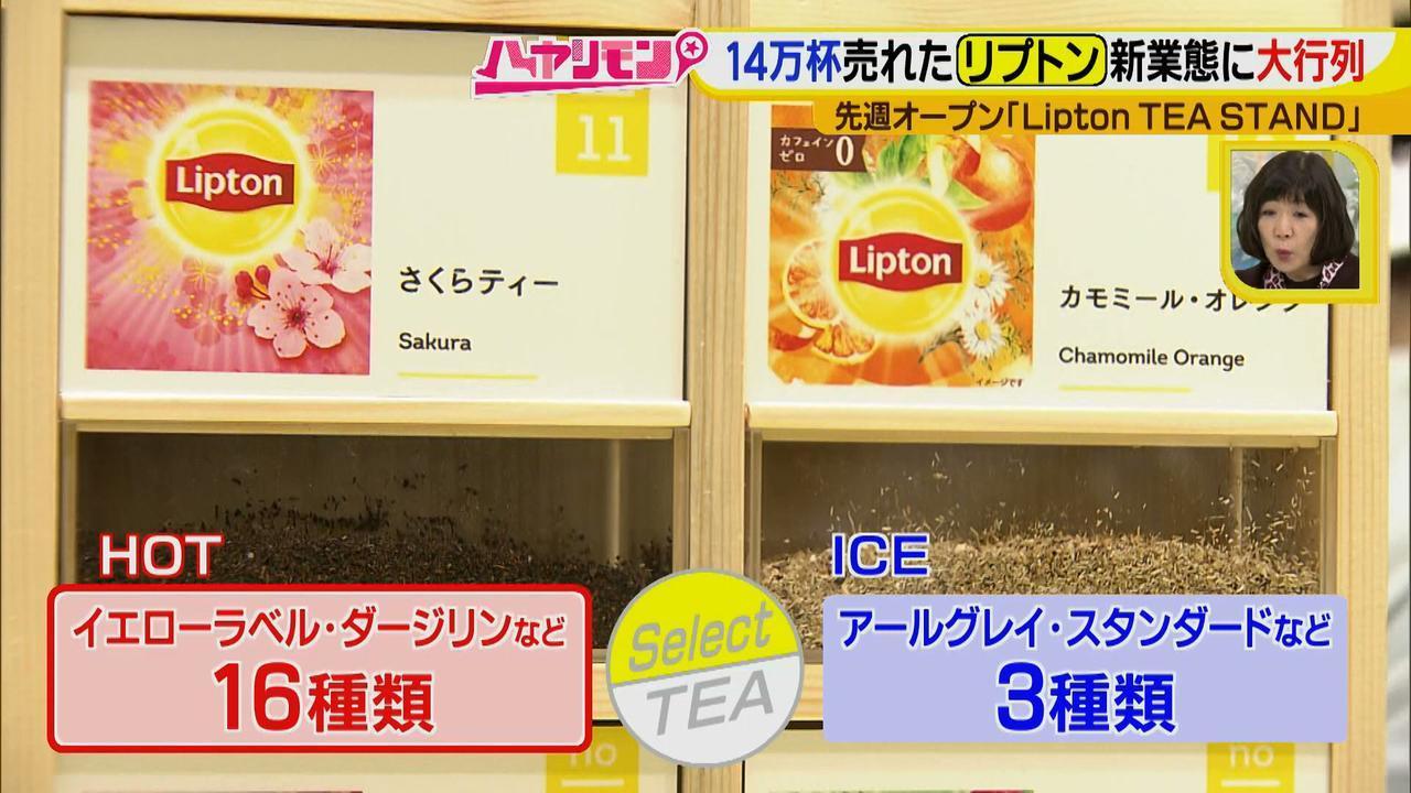 画像5: もう並んだ?イエローボトルのカスタムTEAがカワイイ♪ この冬、行きたい!名古屋の新店HOTスポット