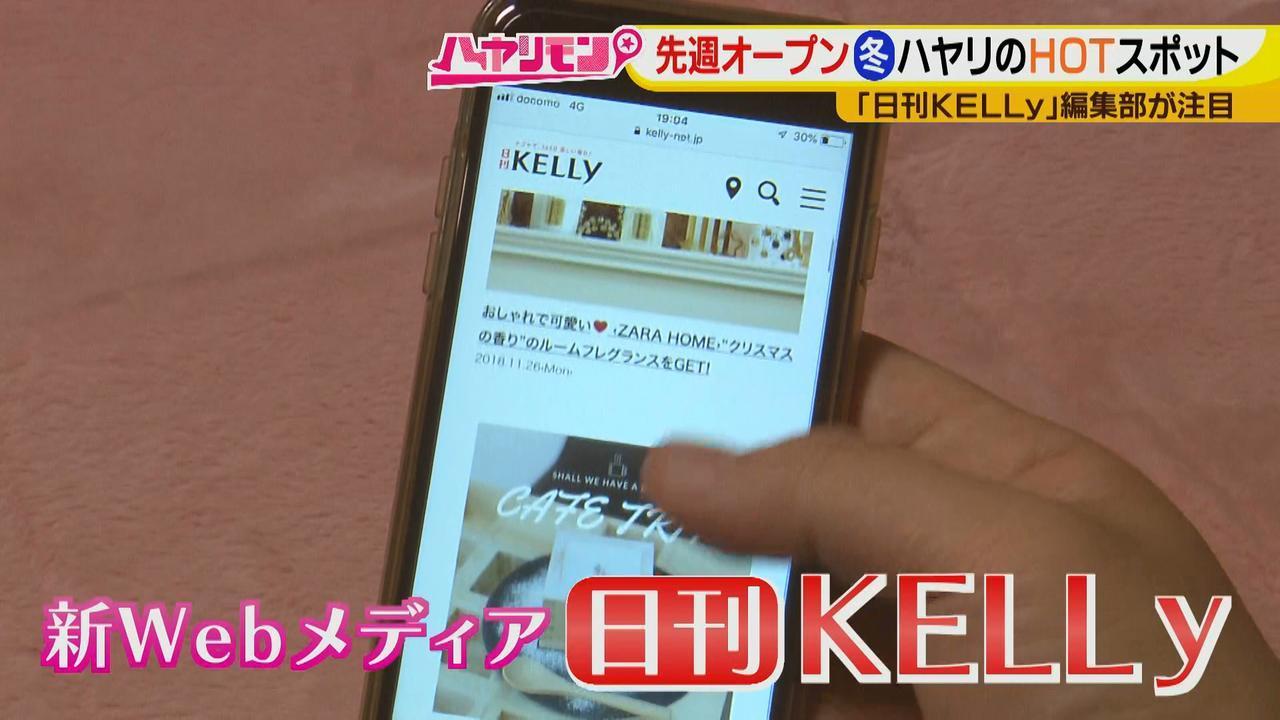 画像1: もう並んだ?イエローボトルのカスタムTEAがカワイイ♪ この冬、行きたい!名古屋の新店HOTスポット