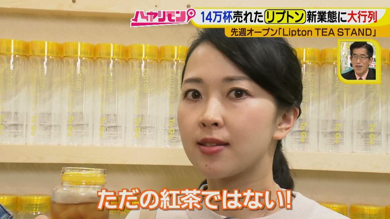 画像6: もう並んだ?イエローボトルのカスタムTEAがカワイイ♪ この冬、行きたい!名古屋の新店HOTスポット