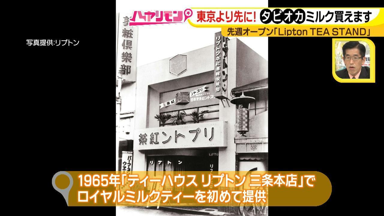 画像9: もう並んだ?イエローボトルのカスタムTEAがカワイイ♪ この冬、行きたい!名古屋の新店HOTスポット