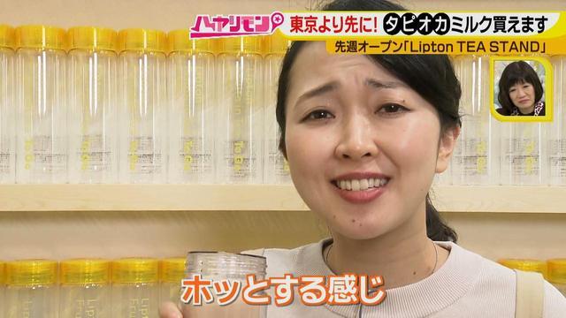 画像13: もう並んだ?イエローボトルのカスタムTEAがカワイイ♪ この冬、行きたい!名古屋の新店HOTスポット