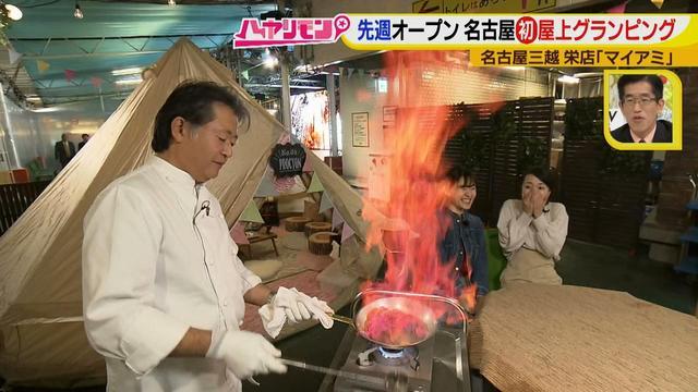画像9: 絶品&絶景!名古屋の中心で非日常体験♪  この冬、行きたい!名古屋の新店HOTスポット
