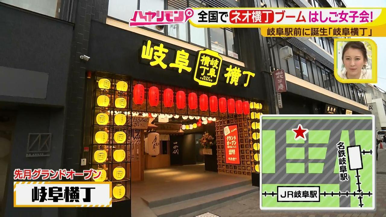 画像2: 気軽にハシゴで大人気♪進化系ネオ横丁が岐阜市に! この冬、行きたい!名古屋の新店HOTスポット