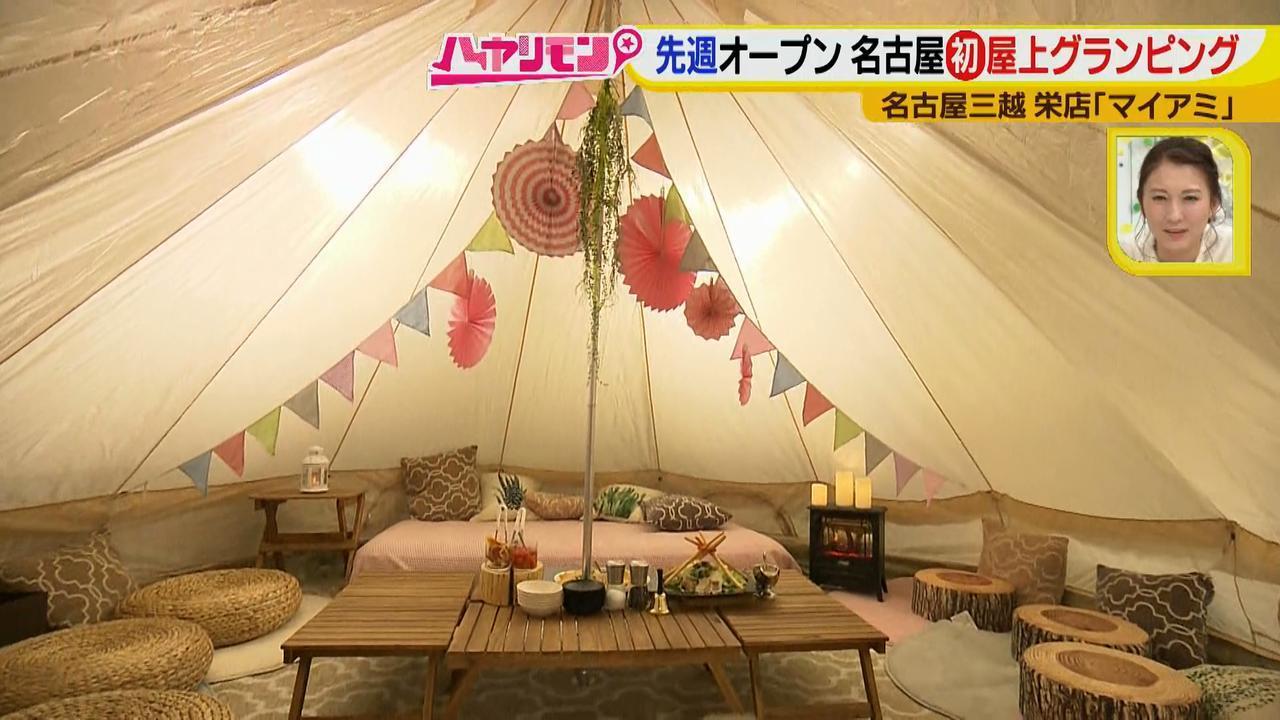 画像3: 絶品&絶景!名古屋の中心で非日常体験♪  この冬、行きたい!名古屋の新店HOTスポット