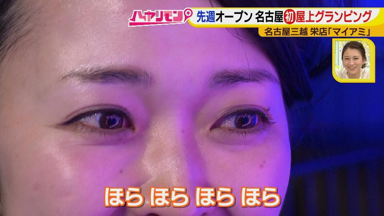 画像12: 絶品&絶景!名古屋の中心で非日常体験♪  この冬、行きたい!名古屋の新店HOTスポット
