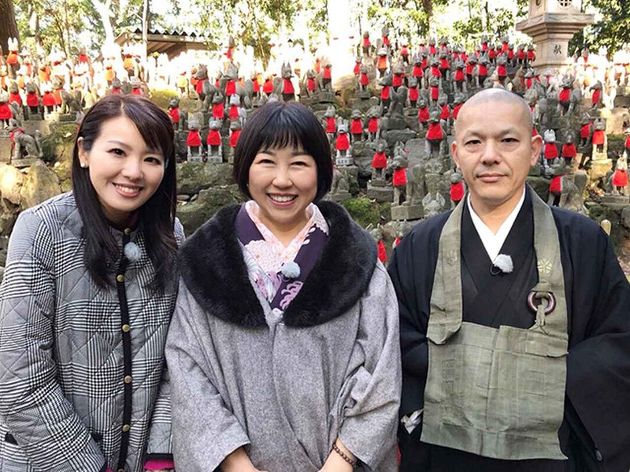 画像: 仏像イラストレーター田中ひろみ先生と案内役の楠木さん。そして…