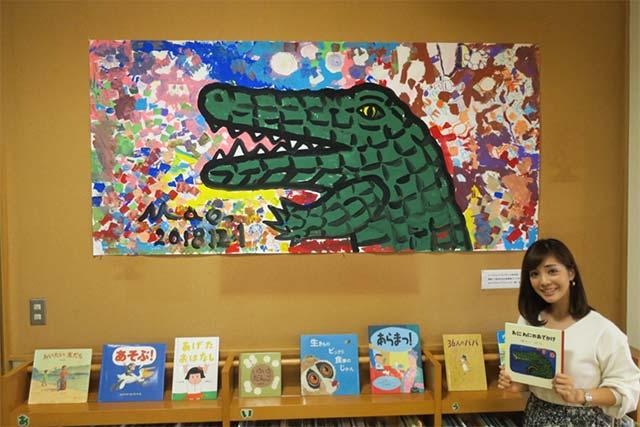 画像: 滋賀県の図書館へ