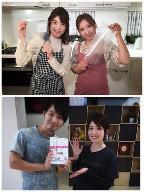 画像: 「女子ハピ」、今年も始まりました。料理研究家のmakoさんと『体幹リセットダイエット』著者の佐久間健一さん。
