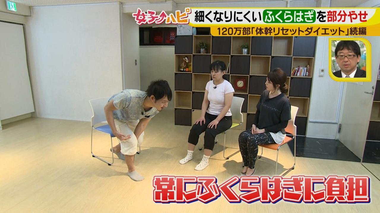 """画像5: 美和さんもびっくり!やせにくいパーツもサイズダウン! """"究極の部分やせエクササイズ""""ほっそり脚で歩くのも楽に♪"""