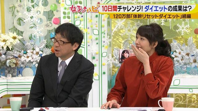 """画像16: 美和さんもびっくり!やせにくいパーツもサイズダウン! """"究極の部分やせエクササイズ""""ほっそり脚で歩くのも楽に♪"""