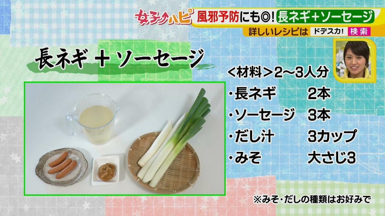 画像6: みそ汁はおかずです! 和風食材はもちろん洋風食材も、みその包容力はスゴいんです♪