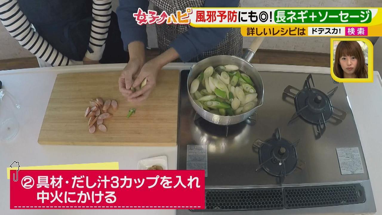 画像10: みそ汁はおかずです! 和風食材はもちろん洋風食材も、みその包容力はスゴいんです♪